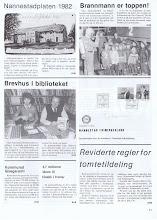 Photo: 1982-4 side 11