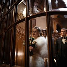Wedding photographer Vasyl Travlinskyy (VasylTravlinsky). Photo of 18.04.2019