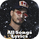 🎵 Soolking all songs & lyrics like Guérilla (app)
