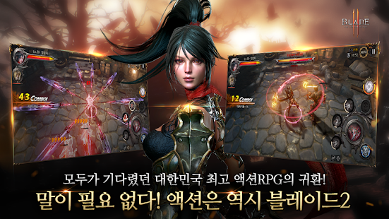 Blade 2 v1.9 APK Data Obb Full Torrent