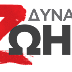 Επιστολή της Περιφερειάρχη Αττικής Ρένας Δούρου προς τους Δημάρχους και τα Δημοτικά Συμβούλια σχετικά με τον Οδηγό Σύνταξης των Τοπικών Σχεδίων Διαχείρισης των Απορριμμάτων