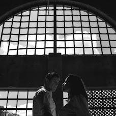 Fotógrafo de casamento Diego Ocanhas (diegofoccus). Foto de 26.06.2014