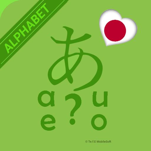 Kana Quiz (Study Hiragana & Katakana ) Japanese Android APK Download Free By Te.f.E MobileSoft