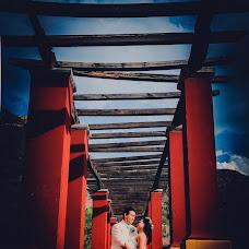 Wedding photographer Alma Romero (almaromero). Photo of 14.06.2016