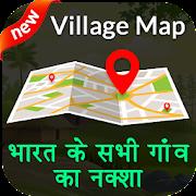 Village Map : गांव का नक्शा
