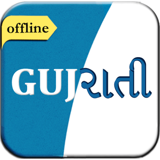English To Gujarati Dictionary Apps On Google Play