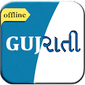 English to Gujarati Dictionary icon