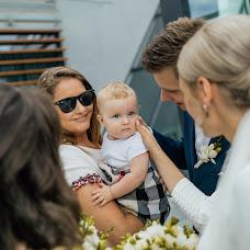 Fotógrafo de casamento Kamil Turek (kamilturek). Foto de 17.01.2019