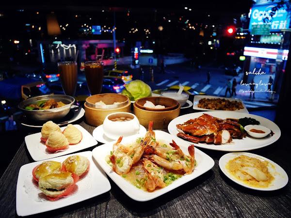 紅磡新飲茶林森店~氣氛好又好吃的港式茶餐廳,有素食,有壽星優惠