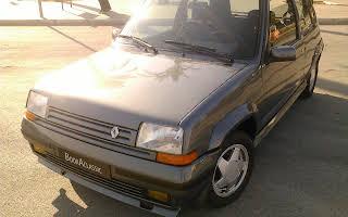 Renault 5 Gt Turbo Rent Lisboa (Lisabon)