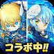 ブレイドストーリー 剣と英雄のファンタジーRPG - Androidアプリ