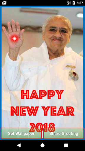 new year greetings for brahma kumaris by indian music apps google play united states searchman app data information