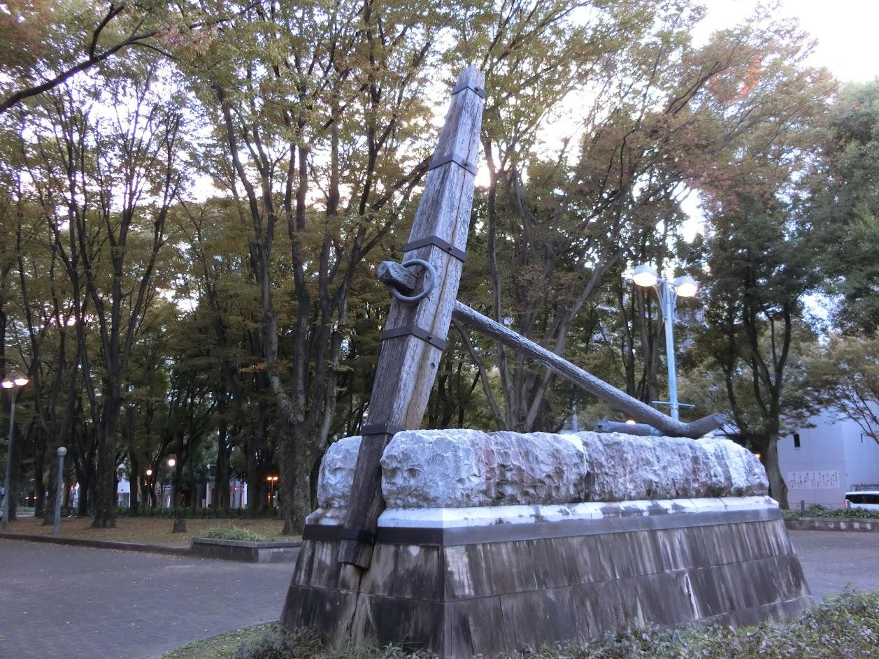 久屋大通公園 英国船シリウス号いかりの複製