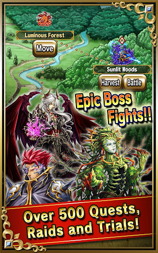 Brave Frontier screenshot 17