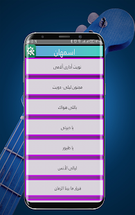 Songs of Asmahan - náhled