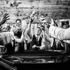 Wedding photographer Diego Velasquez (velasstudio). Photo of 28.04.2017