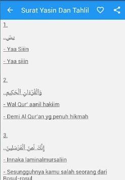 Surah Al Waqiah Latin Indonesia