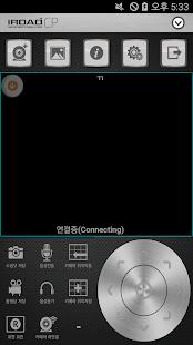 App jw101 APK for Windows Phone