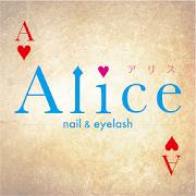 ネイルサロン【Alice】(アリス) エクネルの公式アプリ