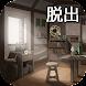 脱出ゲーム 星の森の修理屋 - Androidアプリ