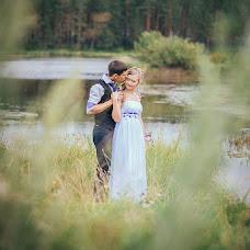 Wedding photographer Vilena Kharlamceva (VilenaH). Photo of 02.05.2015