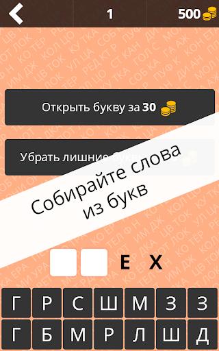 МОУ Ёдвинская СОШ - Главная