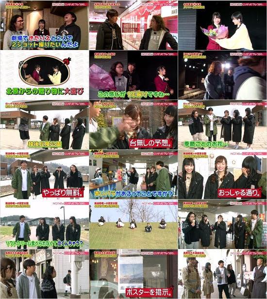 (TV-Variety)(720p) NGT48のにいがったフレンド! ep66 180423