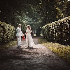 Wedding photographer Sergey Bruckiy (brutskiy). Photo of 28.02.2017