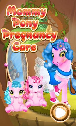 妊娠中のポニーの世話