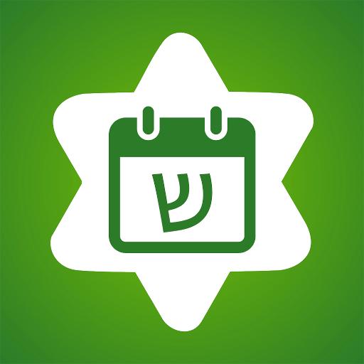 Jewish calendar - Simple Luach - Apps on Google Play