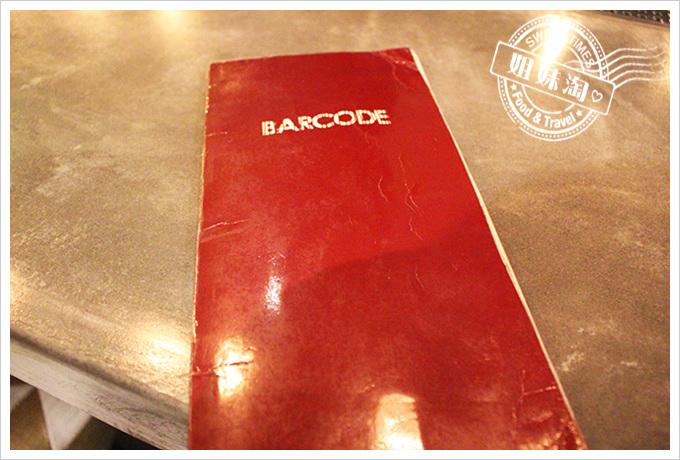 BARCODE Medium&Co質介社會