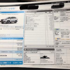 フォレスター SJ5 S-Limited 2015のカスタム事例画像 Takahiroさんの2019年08月03日13:00の投稿