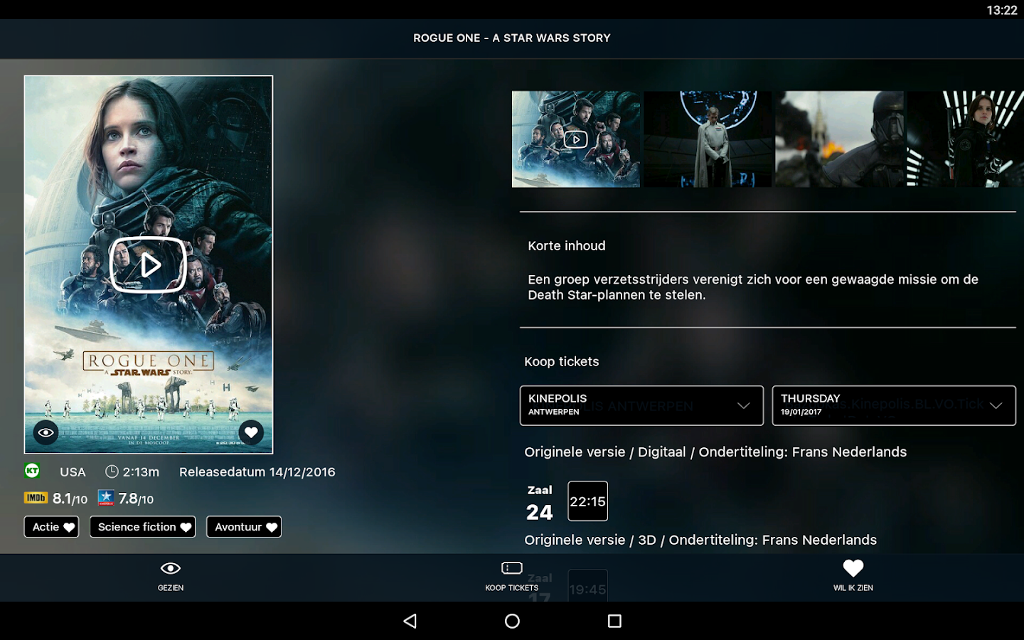 Kinepolis: screenshot