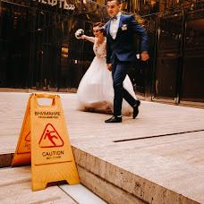 Wedding photographer Vladimir Lyutov (liutov). Photo of 08.06.2018