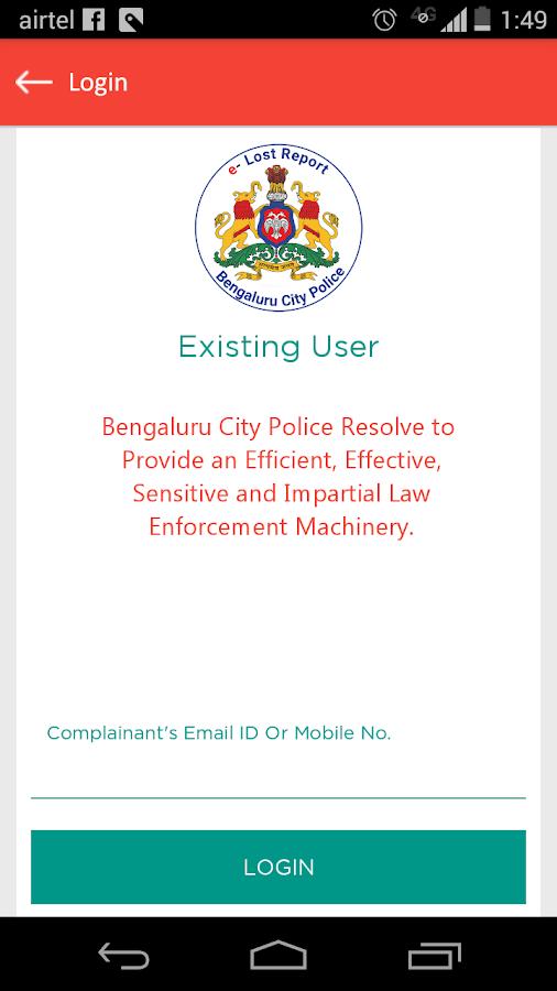 Report stolen mail uk login