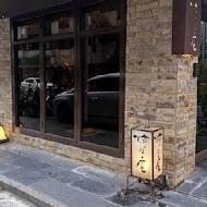 燈燈庵 TOUTOUAN 日本料理
