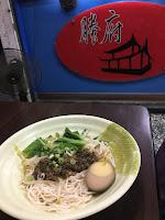螣府紹子麵
