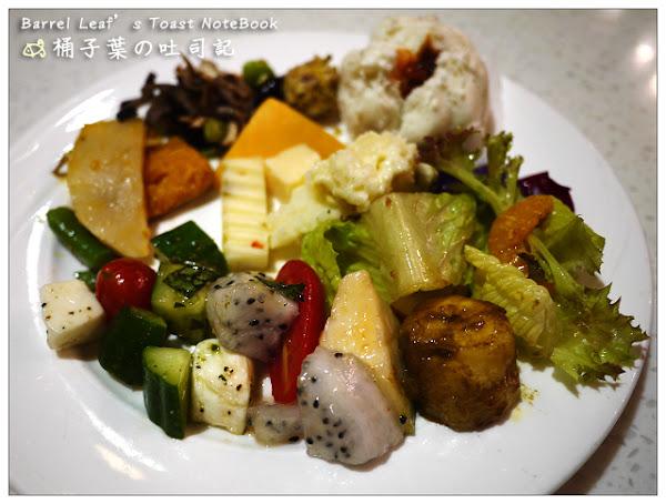 果然匯 -- 蔬食也可以吃的很澎派,但...