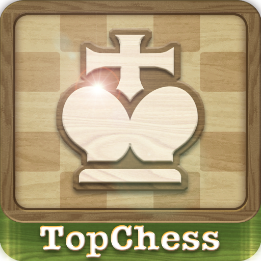 Chess♔♚♕♛♗♝♘♞♖♜♙♟ (game)