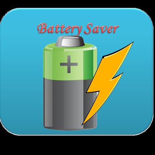 電池節電器