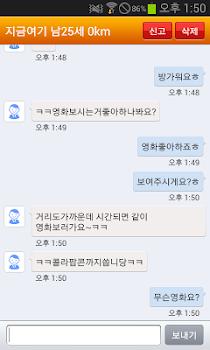 즐톡S - 랜덤채팅,친구만들기