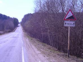 Photo: 80 км Коробицино