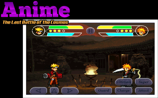 Anime: The Last Battle of The Cosmos Apk 2