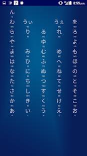 Hiragana Quiz - náhled