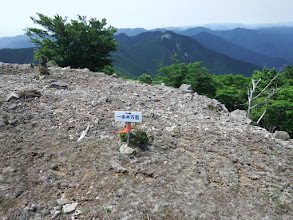下山時の標識を確認