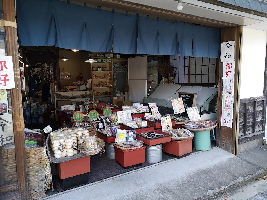 Ну и достала же меня эта ваша Япония! или повесть о том, как мужик за 60 тысяч охапку красных листьев покупал