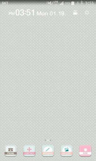 無料个人化AppのDot World Launcher Theme|記事Game