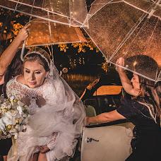 Wedding photographer Allan Rodrigo fotografia (allanrodrigo). Photo of 09.05.2018