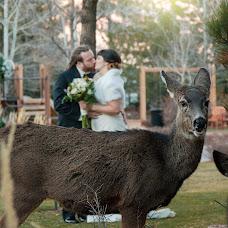 Fotógrafo de bodas Fabian Gonzales (feelingrafia). Foto del 18.01.2018