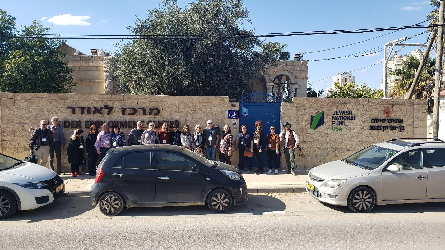JNF-USA Makor members visit the Lauder Employment Center in Be'er Sheva (Courtesy: JNF-USA)
